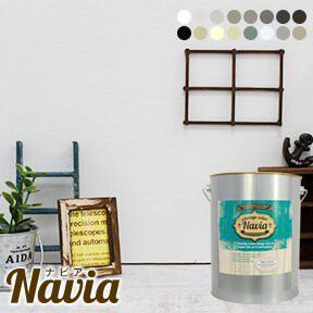 壁紙にも塗れる 水性多用途ペンキ ROOM PAINT Navia モノトーン系 4kg